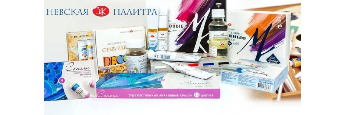 ЗХК Мастер Класс - худ. материалы с традицыями