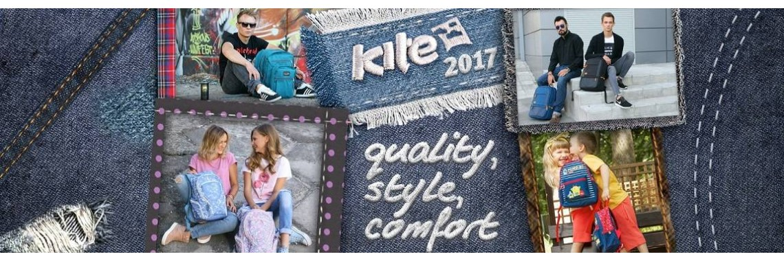 KITE - Качественные канцтовары, рюкзаки, ранцы ортопедические