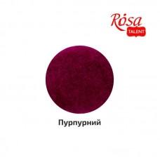 Шерсть для валяния кардочесана, Пурпурный, 40г, ROSA TALENT