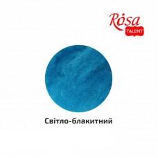 Шерсть для валяния кардочесанная, светло-голубой , 40г, ROSA TALENT