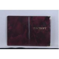 """Обложка Паспорт """"Полимер"""" / 301021 / (20)"""