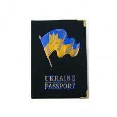 Обложка TASCOM Ukraine Passport, Флаг нубук (7цв. В сп.) (7)
