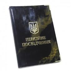 """Обложка TASCOM """"Пенсионное удостоверение"""" / 30-Pp / глянец (50)"""