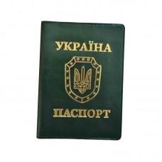 Обклад.Паспорт ОВ-8 Sarif зелений 100*135 (1/5)