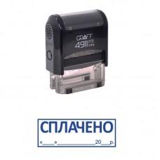 "Штамп стандарт. GRAFF-30 ""СПЛАЧЕНО"" з датой (укр.)"