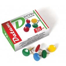 """Кнопки """"Datum"""" /300081/ D1731, 50 шт, кольорові (10/1000)"""