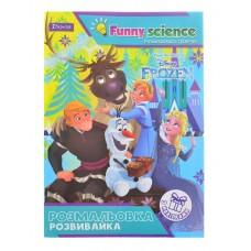 """Раскраска- развивайка """"Frozen"""", с наклейками. А4"""