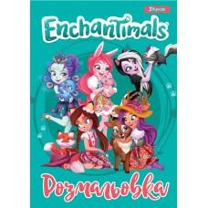 """Раскраска А4 1Вересня """"Enchantimals 4"""", 12 стр."""""""