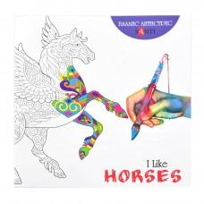 """Раскраска антистресс """"I like horses"""""""