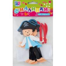 "Наклейки для творчества ""Пират"", ЭВА, в уп.3шт."
