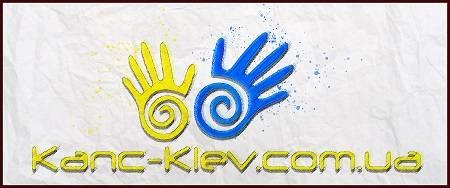 Kanc Kiev